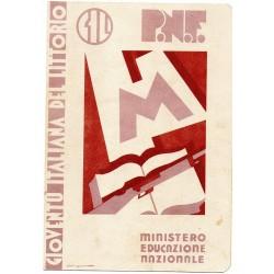 PAGELLA SCOLASTICA REGIME FASCISTA OPERA NAZIONALE BALILLA ONB ANNO XVI 1937 - 1938